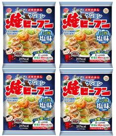 【メール便送料無料】 ケンミン 即席焼ビーフン(こく旨塩味) 70g×4袋  【ケンミン食品 米麺 家庭用 簡単 インスタント ホタテ お米のめん】