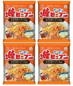 【メール便送料無料】 ケンミン 即席焼ビーフン(オイスターソース味) 66.5g×4袋  【ケンミン食品 米麺 家庭用 簡単 インスタント お米のめん】