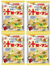 ケンミン 即席汁ビーフン 81g×4袋  【ケンミン食品 米麺 家庭用 簡単 インスタント お米のめん 塩味 中華風】