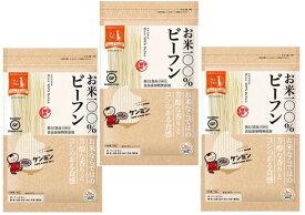 ケンミン お米100%ビーフン 150g×3袋  【ケンミン食品 米麺 家庭用 簡単 インスタント お米のめん ノンフライ 食塩・食品添加物不使用】