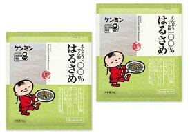 ケンミン えんどうでん粉100%はるさめ 9cmカット 90g×2袋   【ケンミン食品 家庭用 簡単 インスタント 春雨】