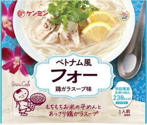 米粉専家 ベトナム風フォー 68.9g×10袋  【ケンミン食品 鶏ガラスープ味 米麺 ビーフン】