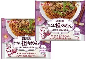 米粉専家 四川風汁なし担々めん 86g×2袋  【ケンミン食品 旨辛坦々味 米麺 ビーフン】