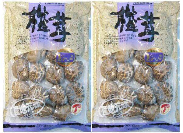 乾物屋の底力 宮崎県産 乾椎茸 200g (どんこ 原木栽培 乾燥しいたけ)