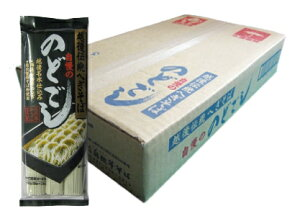 乾物屋の極上乾麺 越後伝統へぎそば 270g(90g×3本)×15袋 【業務用】
