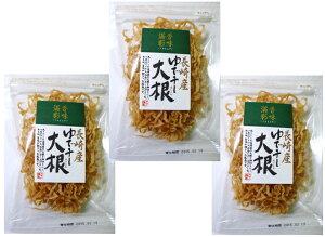 【宅配便送料無料】 香味満彩 長崎産 ゆで干し大根 35g×3袋