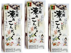 乾物屋の底力 奥久慈 乾物 凍みこんにゃく 約23g(9枚入り) ×3袋