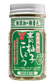 フンドーキン 青柚子こしょう 50g  【フンドーキン醤油 こだわり 大分 ゆず胡椒 無添加 無着色 調味料】