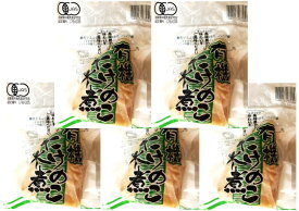 JAS認定 有機たけのこ水煮 1本入×5袋  【有機栽培 認定番号:09B−005 筍 竹の子】