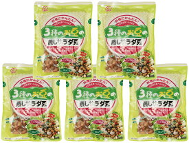 ニチレト 3種のお豆の蒸しサラダ豆 85g×5袋   【国産 国内産 北海道産大豆使用 赤豌豆 青豌豆 日本レトルトフーズ】