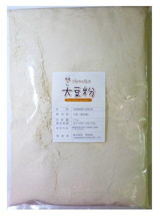 こなやの底力 北海道産 大豆粉 1kg 【大豆パウダー、豆乳、だいず粉、国内産、国産】
