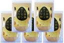 タクセイ 黒胡麻アーモンドきな粉 250g×5袋