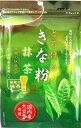 タクセイ とろけるきな粉(抹茶) 60g 【国産大豆・西尾の抹茶使用 和三盆 黒糖】