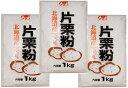 【宅配便送料無料】 小麦ソムリエの底力 北海道産片栗粉 1kg×3袋 【かたくり粉、澱粉】【国産、国内産、北海道産】
