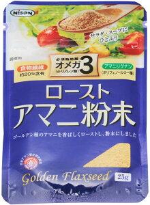 【メール便送料無料】 NIPPN ローストアマニ(粉末) 25g 【日本製粉】