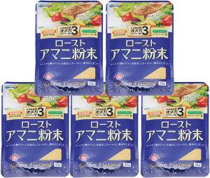 【宅配便送料無料】 NIPPN ローストアマニ(粉末) 25g×5袋 【日本製粉 亜麻仁】