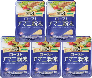 NIPPN ローストアマニ(粉末) 25g×5袋【日本製粉 亜麻仁】