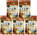 タクセイ とろけるきな粉 60g×5袋 【国内産フクユタカ大豆使用 イソフラボン 和三盆 黒糖】