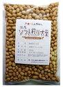 豆力 無添加 国産ソフト煎り大豆 250g  【国内産、素焼き、黄大豆、炒り大豆】