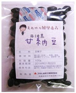 豆力 国内産 丹波黒甘納豆 100g  【国産、お菓子、黒大豆、黒豆、絞り】