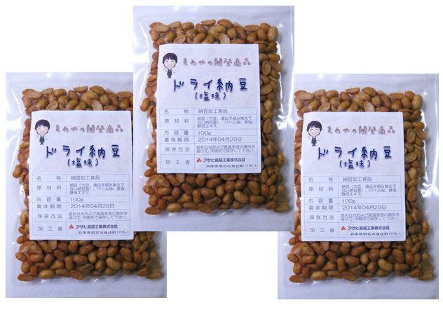 豆力 国内産 ドライ納豆(塩味) 100g×3袋 【国産、干し納豆、乾燥納豆】