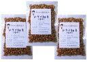 【宅配便送料無料】 豆力 国内産 ドライ納豆(塩味) 100g×3袋 【国産、干し納豆、乾燥納豆 おつまみ】
