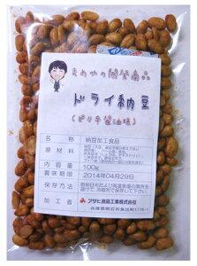 豆力 国内産 ドライ納豆(ピリ辛醤油味) 100g 【国産、干し納豆、乾燥納豆 おつまみ】