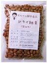 豆力 国内産 ドライ納豆(醤油味) 100g  【国産、干し納豆、乾燥納豆 おつまみ】