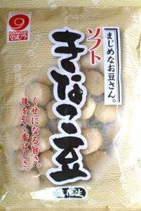 きなこ 国産 野村煎豆加工店 豆菓子 ソフトきなこ豆(落花生) 125g 【まじめなお豆さん。 高知】