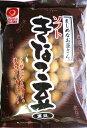 野村煎豆加工店 ソフトきなこ豆(黒豆) 125g  【まじめなお豆さん。 高知】