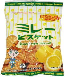 ミレービスケット(レモン風味) 70g  【野村煎豆加工店 高知 お菓子 駄菓子 やっぱりまじめ】