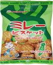 ミレービスケット(わさび風味) 70g  【野村煎豆加工店 高知 お菓子 駄菓子 やっぱりまじめ】