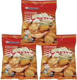 真夜中のミレービスケット(にんにく味) 70g×3袋  【野村煎豆加工店 高知 お菓子 駄菓子 やっぱりまじめ】