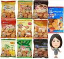 ミレービスケット(やっぱりまじめ) 10種類セット  【野村煎豆加工店 高知 お菓子 駄菓子 やっぱりまじめ】