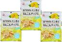 カモ井 瀬戸内のレモン香る れんこんチップス 30g×3袋  【蓮根チップ レモン風味 サクサク食感 ヘルシーおや…