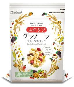 ふわサク フルーツ&ナッツグラノーラ 240g×24袋  【日食 オーツ麦 シリアル 乾燥果実 玄米】