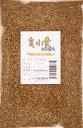 豆力 北海道産 玄小麦(ゆめちから) 雑穀 1kg