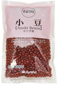【メール便送料無料】 豆力  カナダ産 業務用小豆 200g