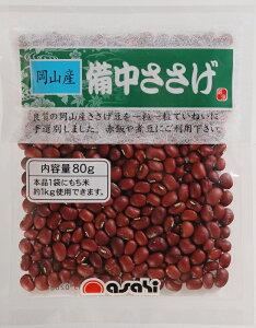 【メール便送料無料】 豆力特選 岡山県産 備中ささげ 80g