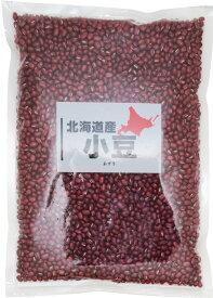 【メール便送料無料】 北海道産 小豆 900g    【豆力 アサヒ食品工業 あずき しょうず 国産 国内産 徳用】