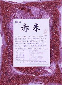 【宅配便送料無料】 豆力 こだわりの国産赤米 500g       【あかまい  あかこめ  あかごめ】