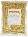 豆力 こだわりの国産もち麦(キラリモチ) 500g  【もちむぎ 雑穀 大麦 裸麦】