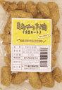 まめやのお肉(大豆ミート)ブロックタイプ 100g   【国内加工品 ソイミート ベジミート 畑のお肉】
