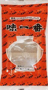 乾物屋の底力 味一番 だしパック(さば・あじ・かつお・いわし・昆布・しいたけ) 160g(8g×20袋)  【鰹節のカネイ 神戸】
