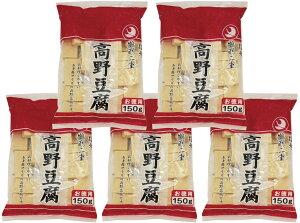 乾物屋の底力 鶴羽二重 高野豆腐(1/2カット) 徳用150g×5袋【登喜和冷凍食品 つるはぶたえ 高野豆腐】