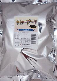 世界美食探究 ドライフルーツ イラン産(パリズナッツ農園) サイヤーデーツ(種無し) 1kg 【ナツメヤシの実、ラミグリップ】