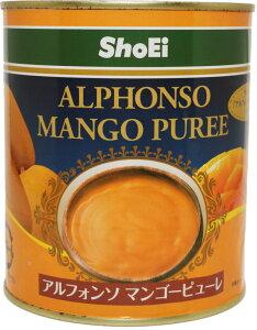 世界美食探究 アルフォンソ マンゴーピューレ 2号缶 850g   【お得 大特価 MANGO PUREE 正栄食品工業】
