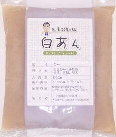【メール便送料無料】 豆力 北海道産白いんげん使用 白あん 500g しろあん 白餡