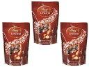 リンツ(Lindt) リンドール ヘーゼルナッツパック 60g×3袋   【個包装 六甲バター QBB スイス 高級チョコレ…