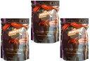 バンホーテン エキストラダーク チョコレート 1kg×3袋   【Van Houten EXTRA DARK CHOCOLATE】